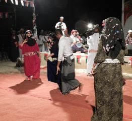 dansing, Yemen 1