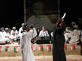Salim Mahad Al Mashani, Oman