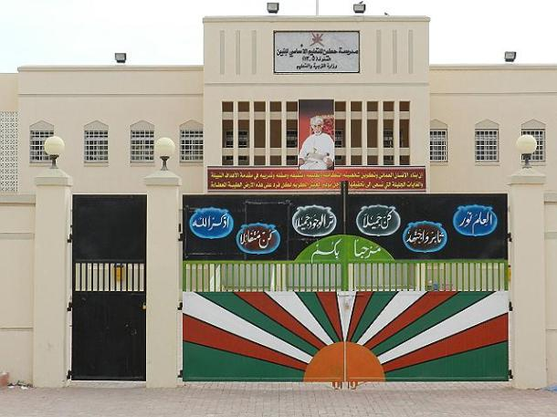 All the schools in Dhofar, even in the remote villages, have a painted gate. (school gate in Taqah)