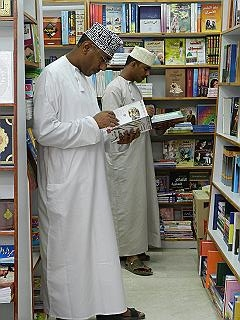 Booklovers 3