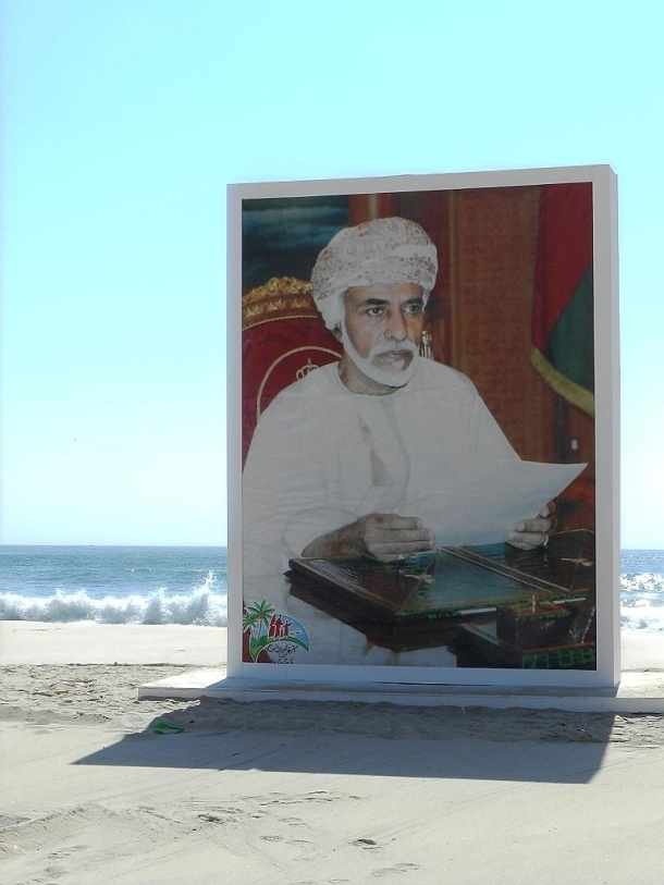 The current leader Sultan Qaboos
