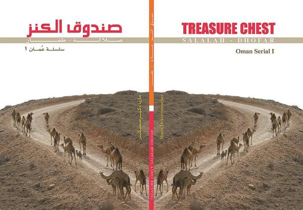 Treasure Chest Salalah-Dhofar, Oman Serial. Available in Family bookshop Muscat and all bookshops Salalah