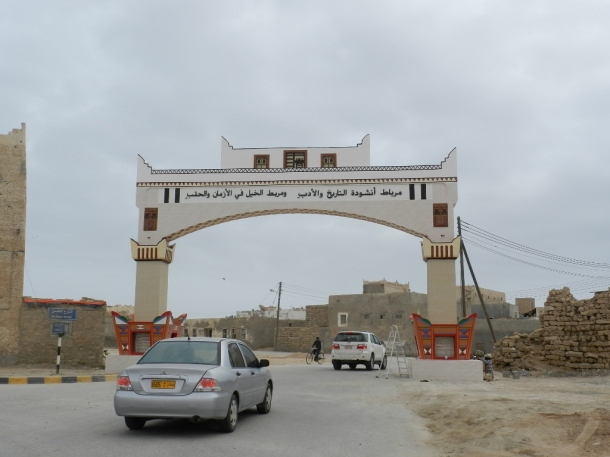 Mirbat, east of Salalah, once famous for frankincense and horse trade