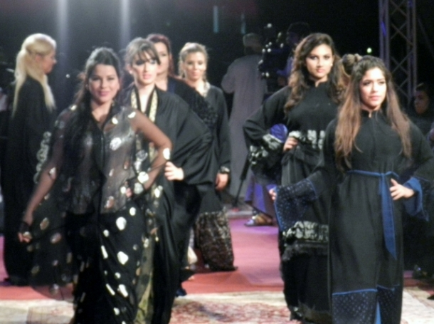 Abaya Emirates