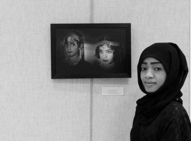 Marwa Mohsin Rajab al Noobi