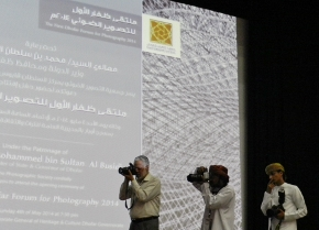 Dhofar Photography 2014 (part 1): A mirror with a look into the past and with a prediction of thefuture