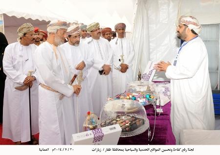 copyr. ONA ( Oman News Agency )