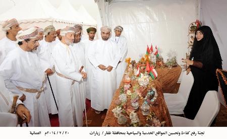 Recreational Field, copyr. ONA ( Oman News Agency )