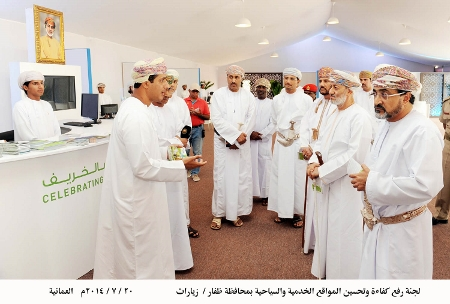 copyr. ONA ( Oman News Agency)