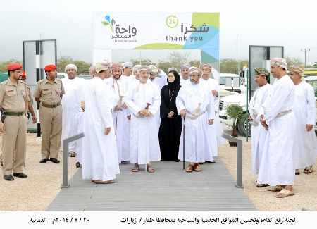 Dhofar Traveller Oasis, copyr. ONA ( Oman News Agency)