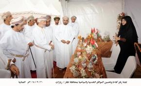 Khareef festivities, prelude (part3)