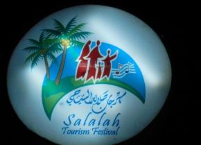 Khareef festivities: period of awareness (part9)