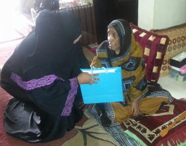 copyr Omani Association for Elderly Friends