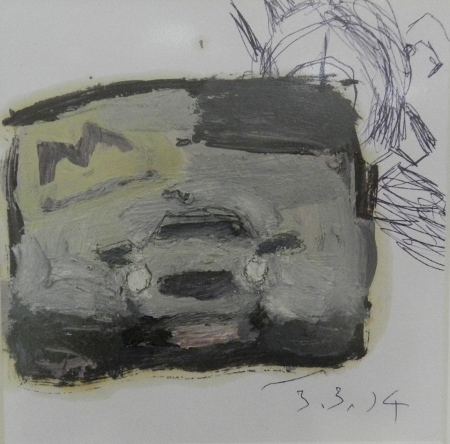 """With the combination of an underdrawing ( in this painting the sketch of a watch) and the painted car in oil on paper I refer to masters like Cézanne and Picasso. In this work the underdrawing remains visible."""