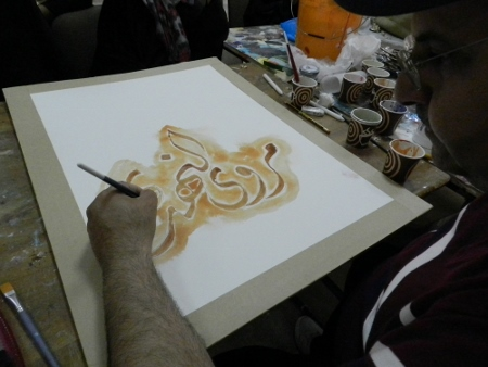 Arabic Calligraphy workshop in progress