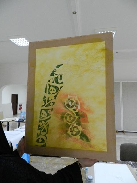 Amal Al-Mamri Dialogue of letters