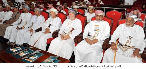 photo courtesy ONA-Oman