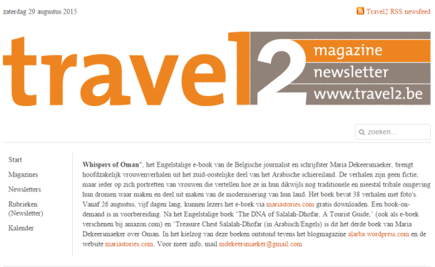 Travel 2 online newsletter , 26-08-2015, Title: Whispers of Oman'....