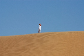 The 'Empty Quarter' desert communicated…