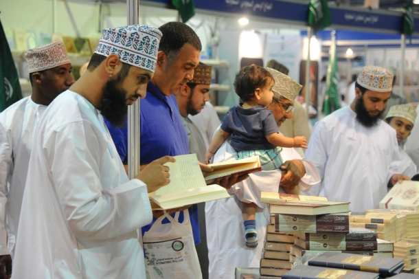 Muscat International Book Fair ©ONA Oman