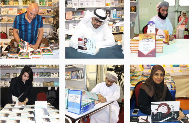 Muscat International Book Fair