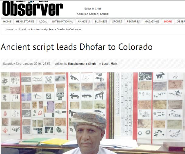 Oman Daily Observer
