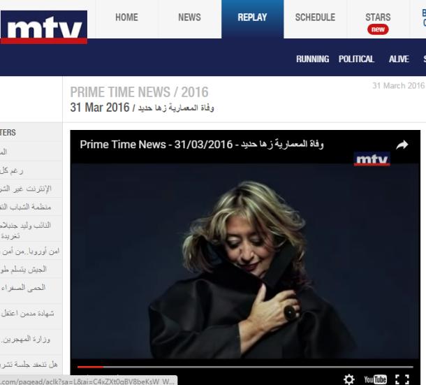 Capture Zaha Hadid