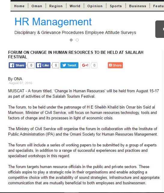 Capture Change in Human Resources Forum