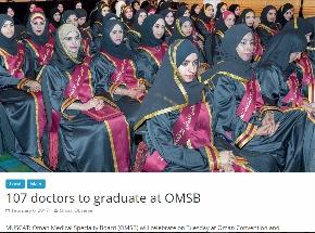 W'Oman matters,