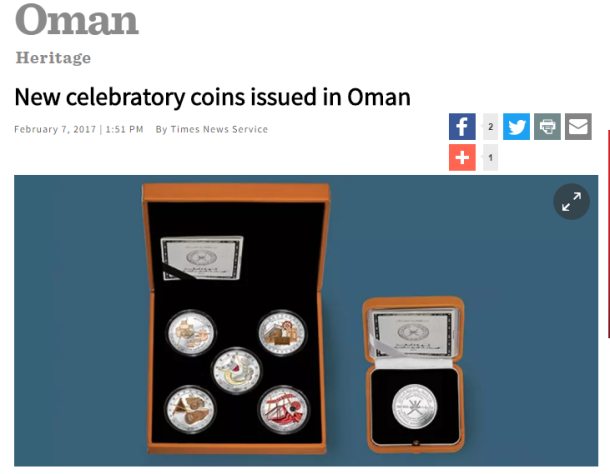 capture-times-of-oman